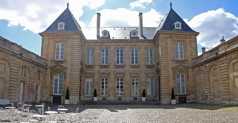 Photo du Monument Historique Hôtel de Lalande et l'ancienne prison municipale situé à Bordeaux