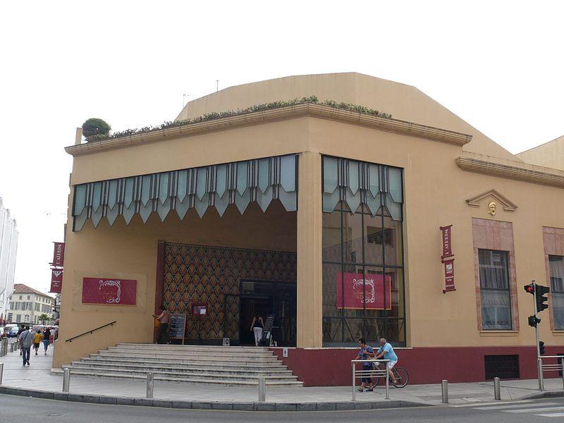 Photo du Monument Historique Atrium Casino situé à Dax