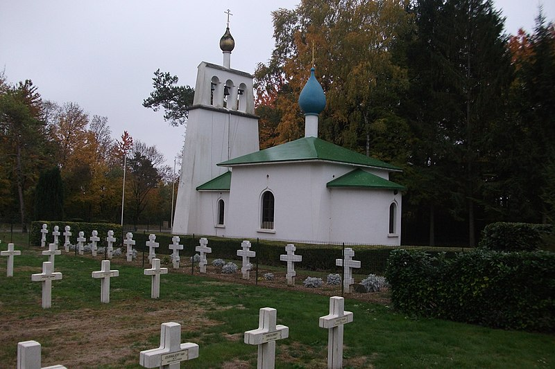 Photo du Monument Historique Chapelle orthodoxe russe situé à Saint-Hilaire-le-Grand