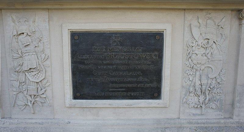 Photo du Monument Historique Cimetière de l'Ouest situé à Châlons-en-Champagne