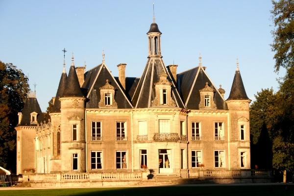 Photo du Monument Historique Domaine du château situé à Thillombois