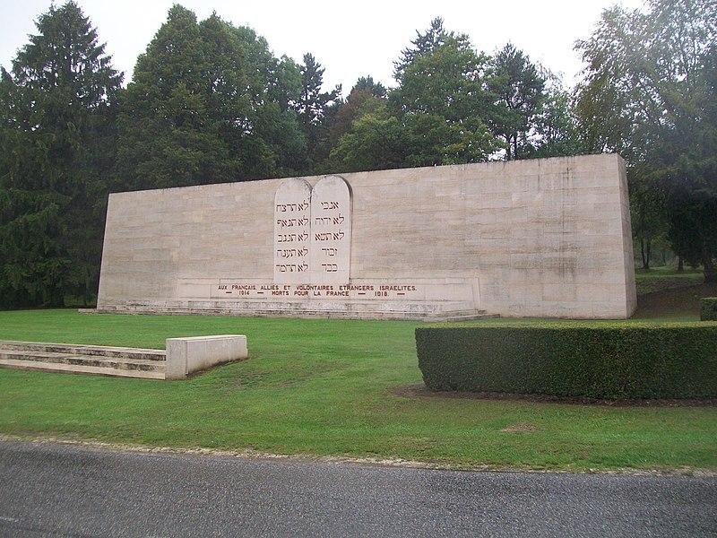 Photo du Monument Historique Monument aux morts israélites situé à Fleury-devant-Douaumont