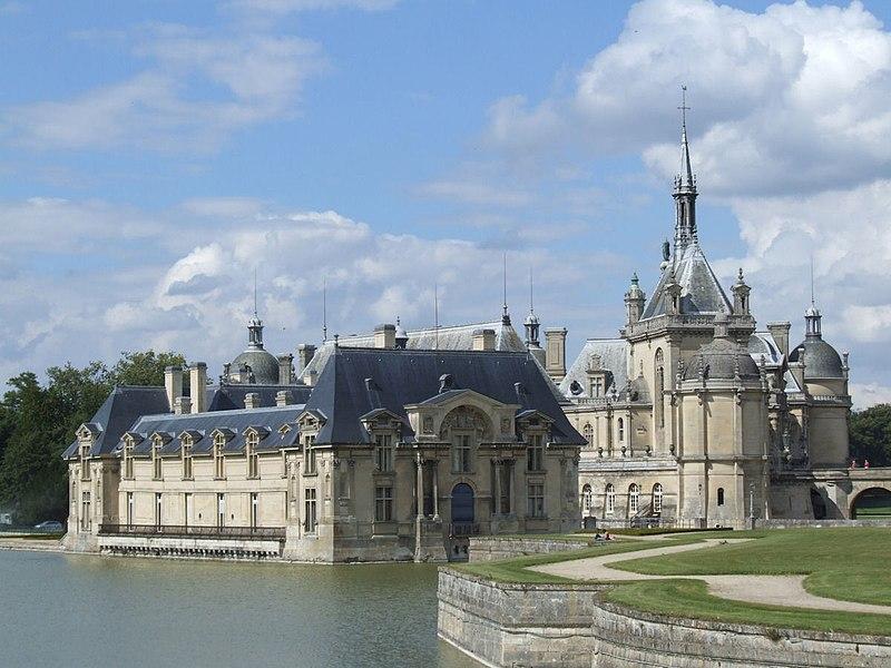 Photo du Monument Historique Domaine de Chantilly (parc également sur communes d'Avrilly-Saint-Léonard et Vineuil-Saint-Firmin) situé à Chantilly