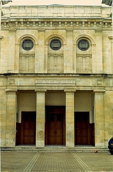 Photo du Monument Historique Synagogue situé à Bayonne