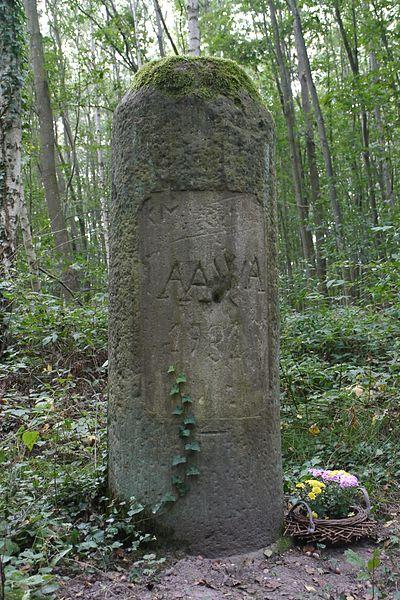 Photo du Monument Historique Borne milliaire gallo-romaine situé à Weitbruch