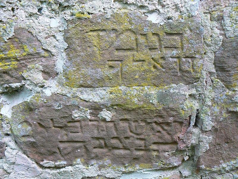 Photo du Monument Historique Ancien cimetière juif situé à Neuwiller-lès-Saverne