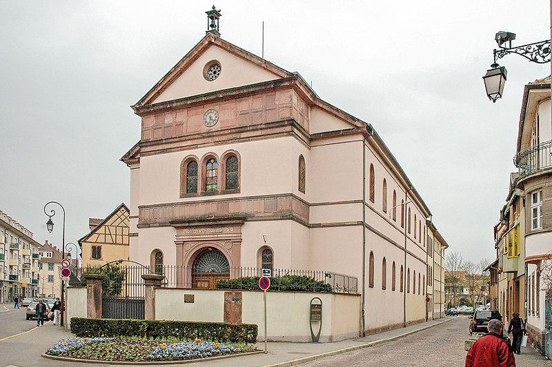 Photo du Monument Historique Synagogue situé à Colmar