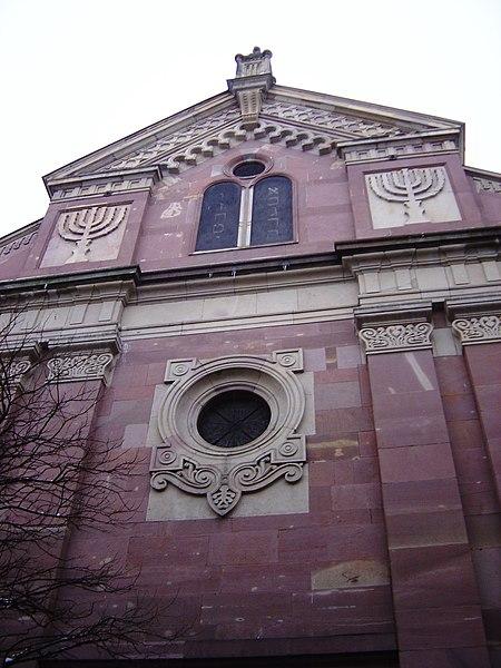Photo du Monument Historique Synagogue situé à Mulhouse