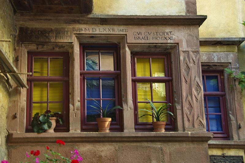 Photo du Monument Historique Ensemble de maisons situé à Riquewihr