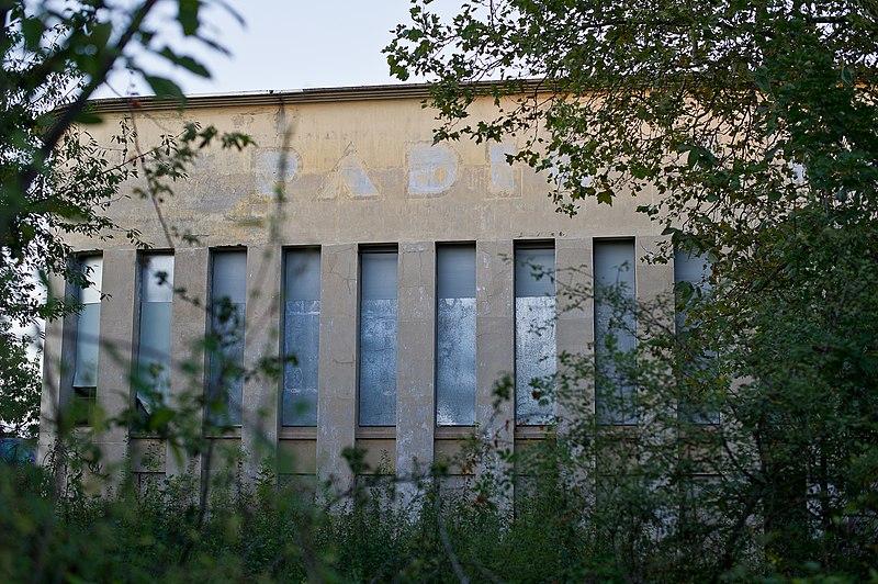 Photo du Monument Historique Emetteur radio situé à Dardilly