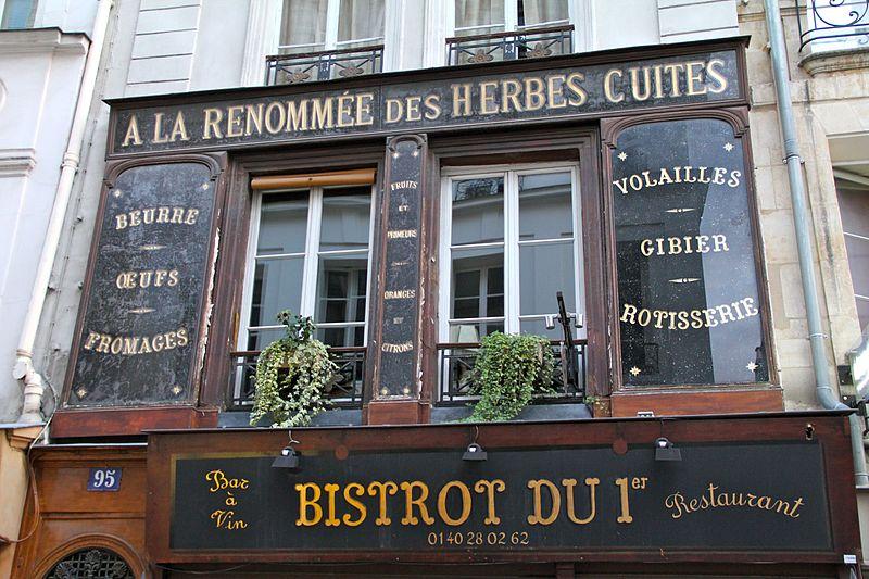 Photo du Monument Historique Ancienne épicerie situé à Paris 1er Arrondissement