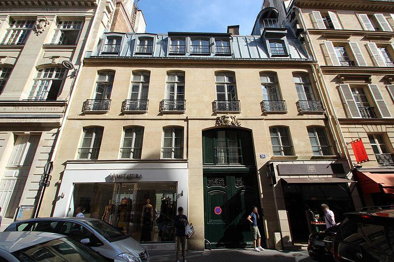 Photo du Monument Historique Ancien hôtel Tannevot situé à Paris 1er Arrondissement