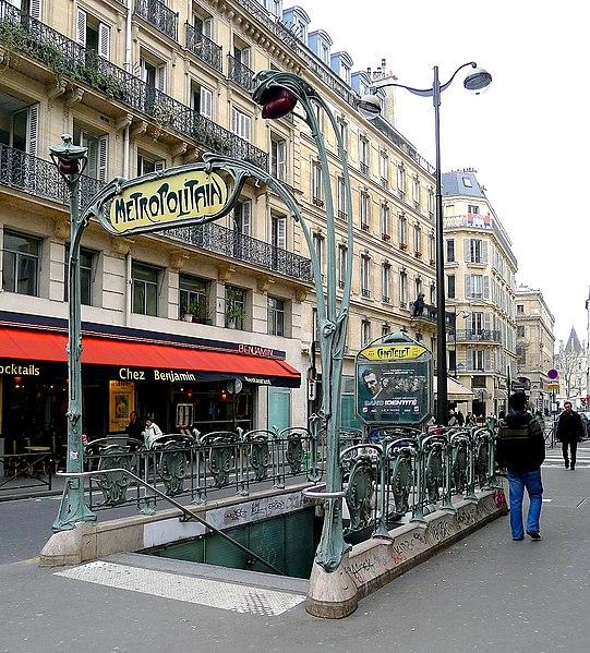 Photo du Monument Historique Métropolitain, station Châtelet situé à Paris 1er Arrondissement