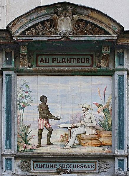 Photo du Monument Historique Ancien marchand de café situé à Paris 2e Arrondissement