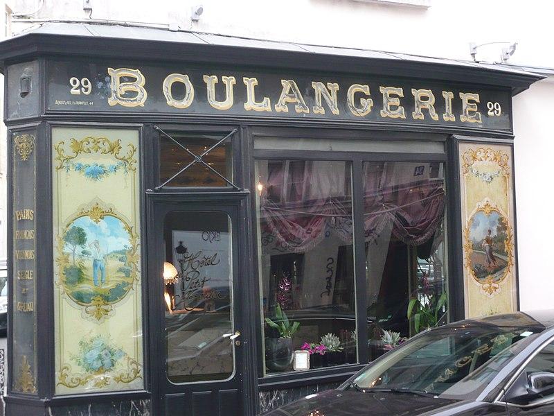 Photo du Monument Historique Boulangerie situé à Paris 3e Arrondissement