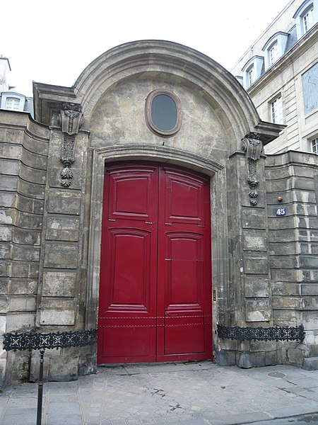 Photo du Monument Historique Ancien couvent de la Merci situé à Paris 3e Arrondissement