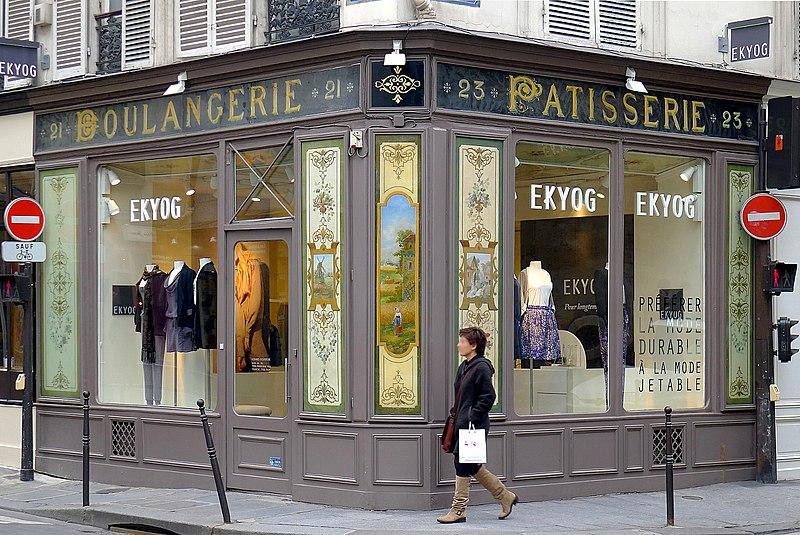 Photo du Monument Historique Boulangerie situé à Paris 4e Arrondissement