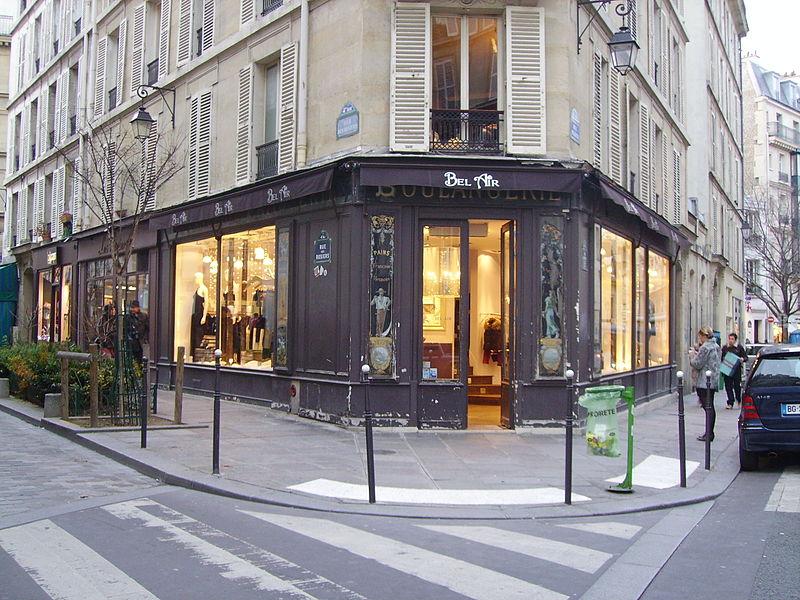 Photo du Monument Historique Ancienne boulangerie situé à Paris 4e Arrondissement