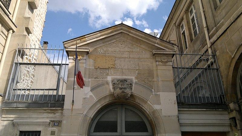 Photo du Monument Historique Immeuble situé à Paris 4e Arrondissement