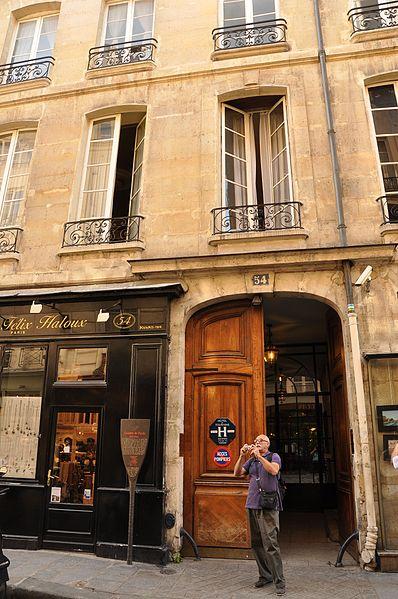 Photo du Monument Historique Jeu de Paume situé à Paris 4e Arrondissement