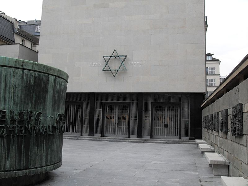 Photo du Monument Historique Mémorial du Martyr juif inconnu, actuel Centre de documentation juive contemporaine situé à Paris 4e Arrondissement