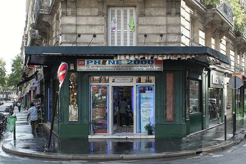 Photo du Monument Historique Boucherie situé à Paris 10e Arrondissement