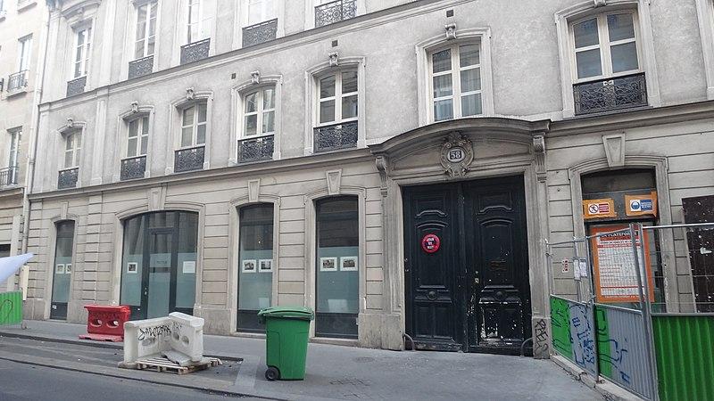 Photo du Monument Historique Hôtel Bourrienne situé à Paris 10e Arrondissement