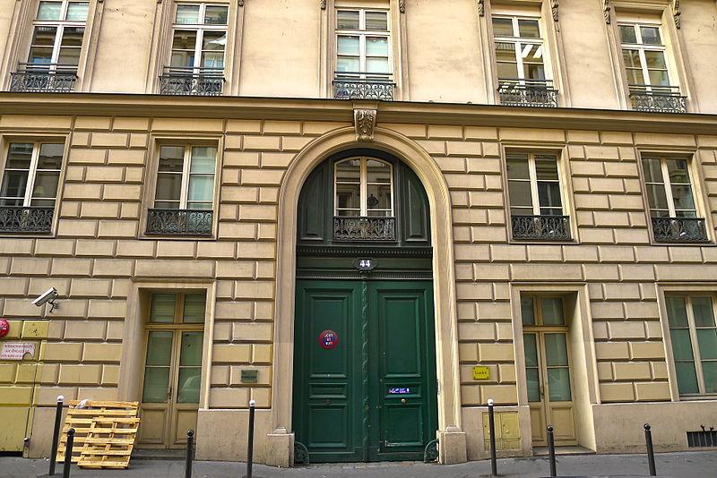Photo du Monument Historique Ancien hôtel Botterel de Quintin ou ancien hôtel de La Corée situé à Paris 10e Arrondissement