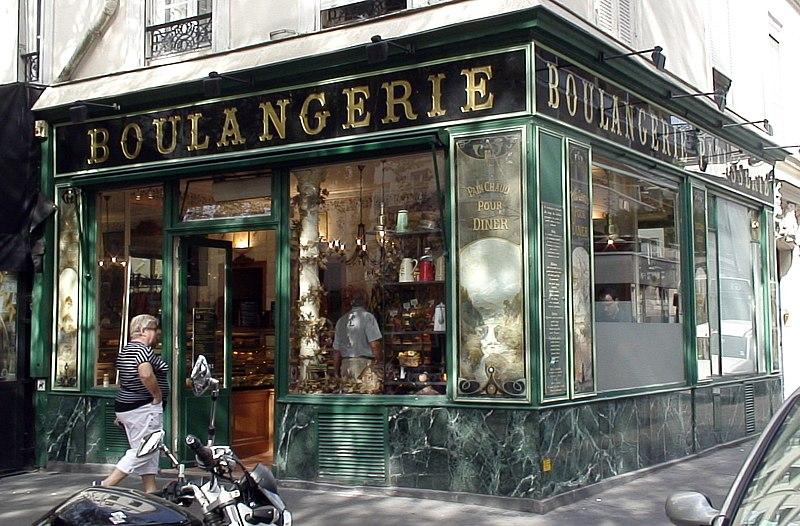 Photo du Monument Historique Boulangerie situé à Paris 11e Arrondissement