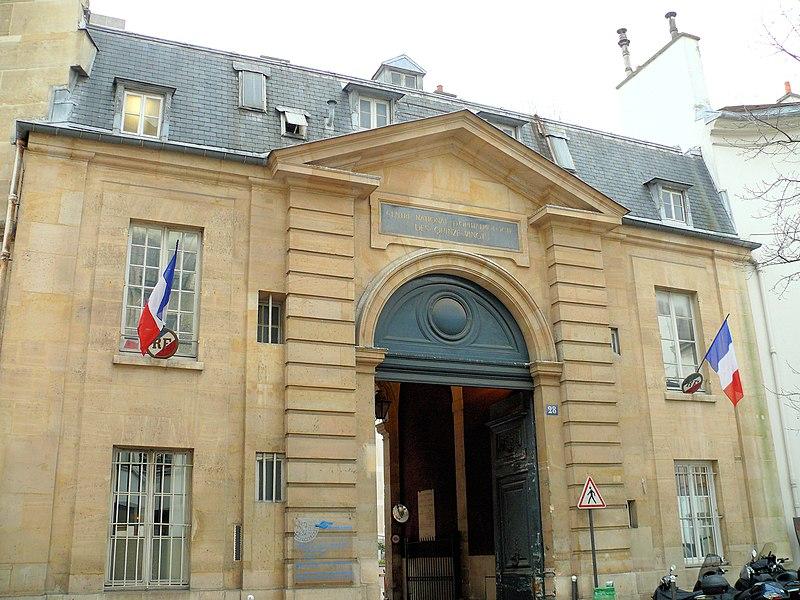 Photo du Monument Historique Ancienne caserne des Mousquetaires Noirs, dans l'actuel Hôpital des Quinze-Vingts (Centre d'ophtalmologie) situé à Paris 12e Arrondissement