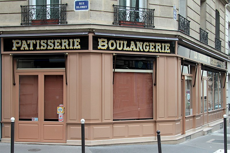 Photo du Monument Historique Boulangerie situé à Paris 15e Arrondissement