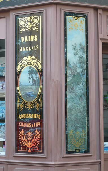 Photo du Monument Historique Ancienne boulangerie situé à Paris 16e arrondissement