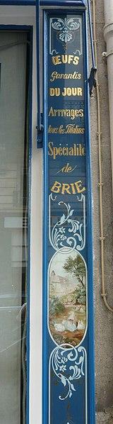 Photo du Monument Historique Crèmerie situé à Paris 16e Arrondissement