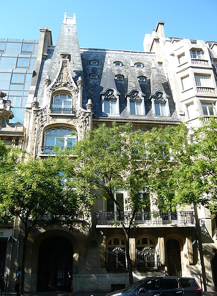 Photo du Monument Historique Ancien hôtel Pauilhac situé à Paris 16e Arrondissement
