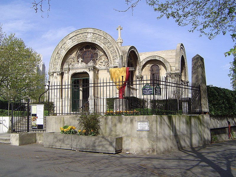 Photo du Monument Historique Chapelle de la Compassion situé à Paris 17e Arrondissement