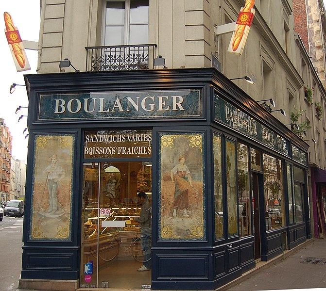 Photo du Monument Historique Boulangerie situé à Paris 18e Arrondissement