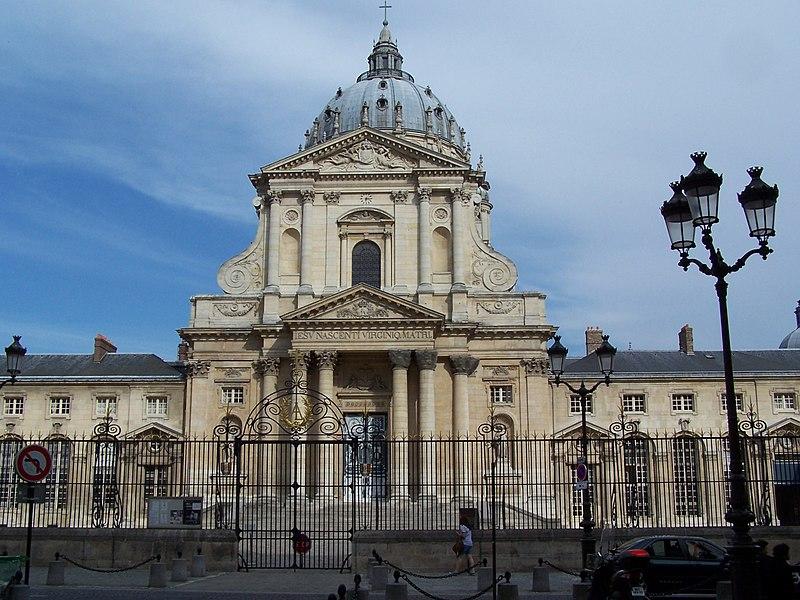 Photo du Monument Historique Ancienne abbaye du Val-de-Grâce, puis hôpital militaire situé à Paris 5e Arrondissement