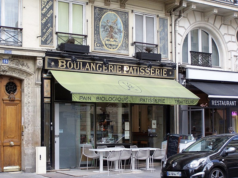 Photo du Monument Historique Boulangerie situé à Paris 5e Arrondissement