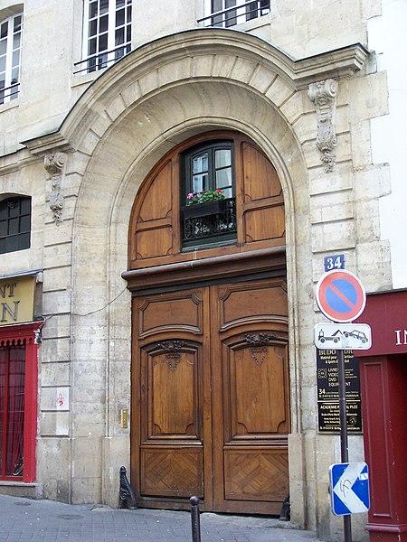 Photo du Monument Historique Collège des Trente-Trois situé à Paris 5e Arrondissement