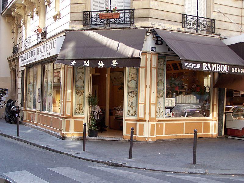 Photo du Monument Historique Crèmerie situé à Paris 5e Arrondissement