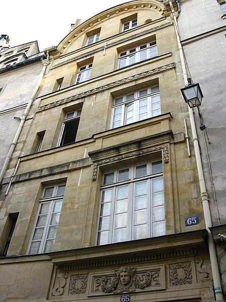 Photo du Monument Historique Hôtel de Chatillon  , puis Lamoignon, puis Lesseville situé à Paris 5e Arrondissement