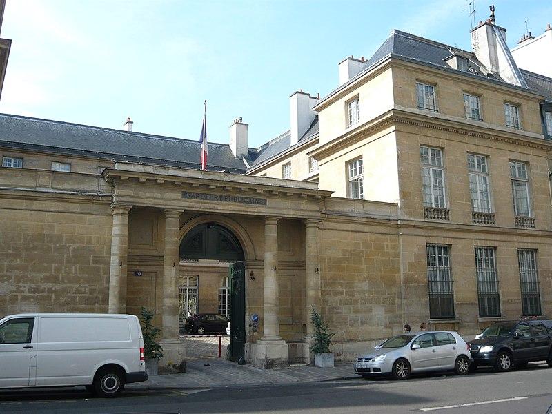 Photo du Monument Historique Caserne de la Garde Républicaine situé à Paris 6e Arrondissement