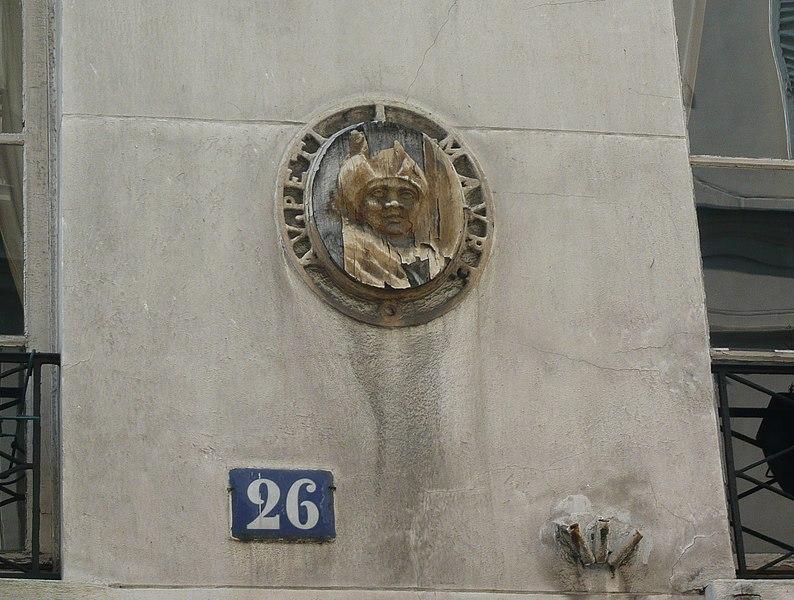Photo du Monument Historique Débit de boisson  dit Au petit Maure situé à Paris 6e Arrondissement