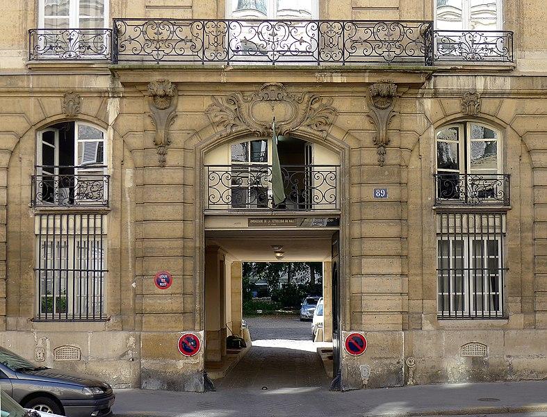 Photo du Monument Historique Hôtel de Montmorency-Bours situé à Paris 6e Arrondissement