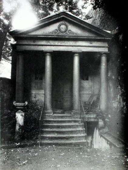 Photo du Monument Historique Temple de l'Amitié situé à Paris 6e Arrondissement