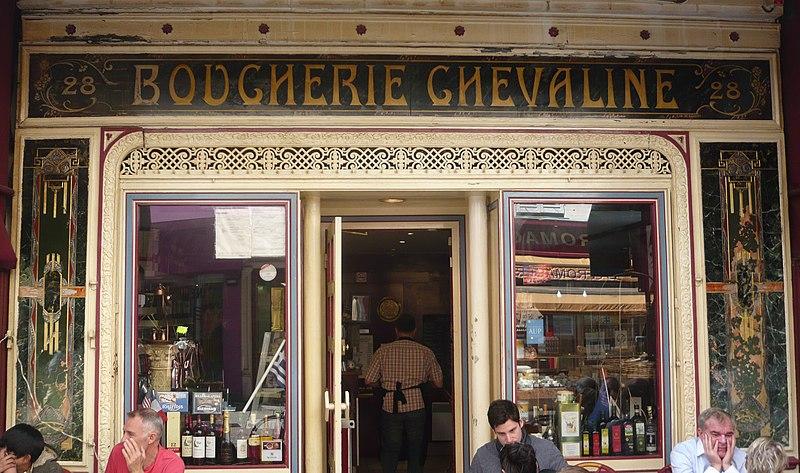 Photo du Monument Historique Ancienne boucherie chevaline situé à Paris 7e Arrondissement