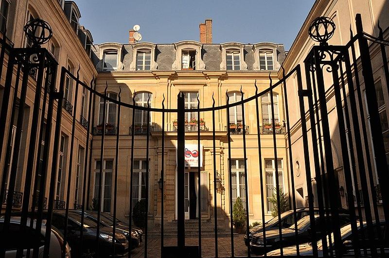 Photo du Monument Historique Hôtel de Laubespin situé à Paris 7e Arrondissement