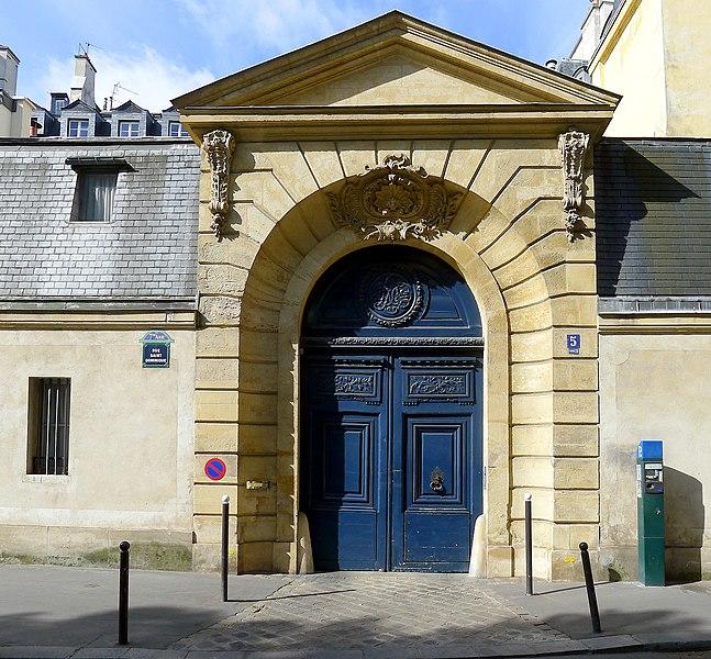 Photo du Monument Historique Ancien hôtel de Tavannes situé à Paris 7e Arrondissement