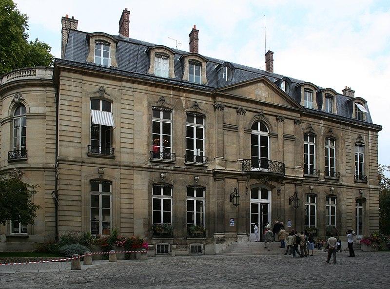 Photo du Monument Historique Ancien hôtel de Villeroy, actuellement ministère de l'Agriculture et de la Pêche situé à Paris 7e Arrondissement