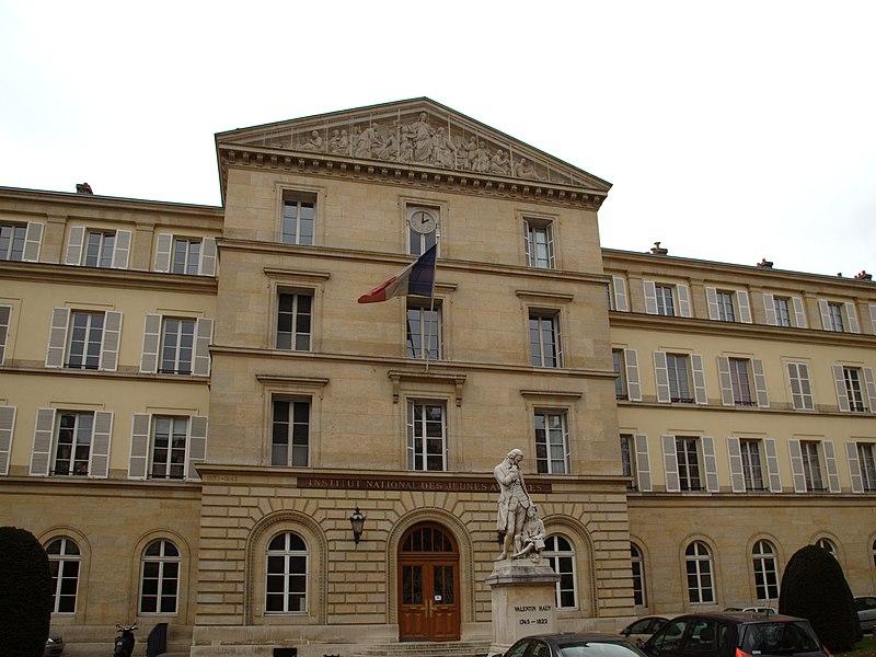 Photo du Monument Historique Institut National des Jeunes Aveugles situé à Paris 7e Arrondissement